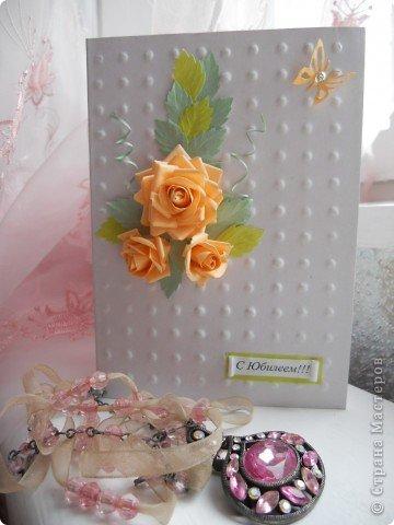 Для изготовления роз из цветной бумаги я использовала вот этот МК:http://asti-n.ya.ru/replies.xml?item_no=550. фото 1