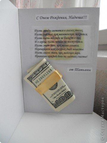 Для изготовления роз из цветной бумаги я использовала вот этот МК:http://asti-n.ya.ru/replies.xml?item_no=550. фото 5