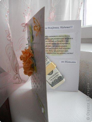 Для изготовления роз из цветной бумаги я использовала вот этот МК:http://asti-n.ya.ru/replies.xml?item_no=550. фото 4