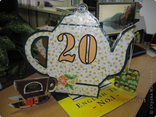 Поздравительная чайно-кофейная пара на солидный юбилей компании. фото 2