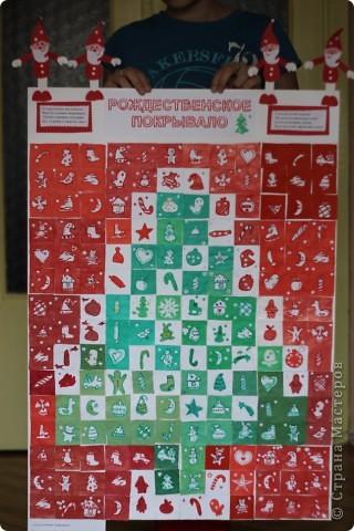 Вот такую работу мы с детьми сделали для районного рождественского конкурса. Благодарим за идею автора вот этого материала https://stranamasterov.ru/node/120339 фото 6