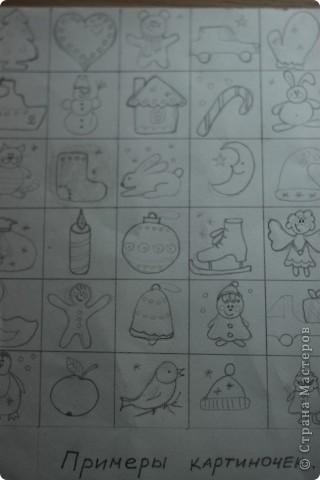Вот такую работу мы с детьми сделали для районного рождественского конкурса. Благодарим за идею автора вот этого материала https://stranamasterov.ru/node/120339 фото 5
