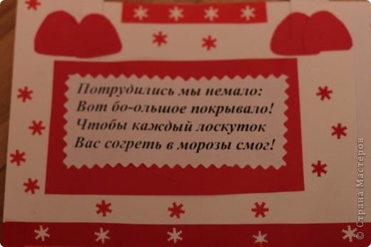 Вот такую работу мы с детьми сделали для районного рождественского конкурса. Благодарим за идею автора вот этого материала https://stranamasterov.ru/node/120339 фото 7