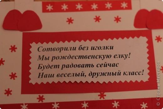 Вот такую работу мы с детьми сделали для районного рождественского конкурса. Благодарим за идею автора вот этого материала https://stranamasterov.ru/node/120339 фото 8