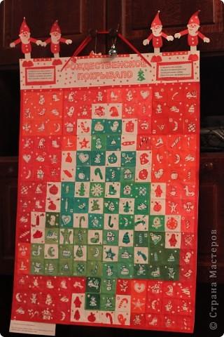Вот такую работу мы с детьми сделали для районного рождественского конкурса. Благодарим за идею автора вот этого материала https://stranamasterov.ru/node/120339 фото 9