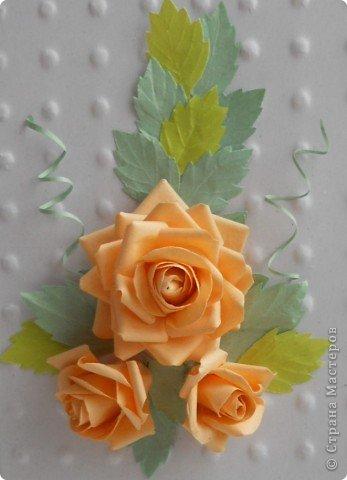 Для изготовления роз из цветной бумаги я использовала вот этот МК:http://asti-n.ya.ru/replies.xml?item_no=550. фото 3
