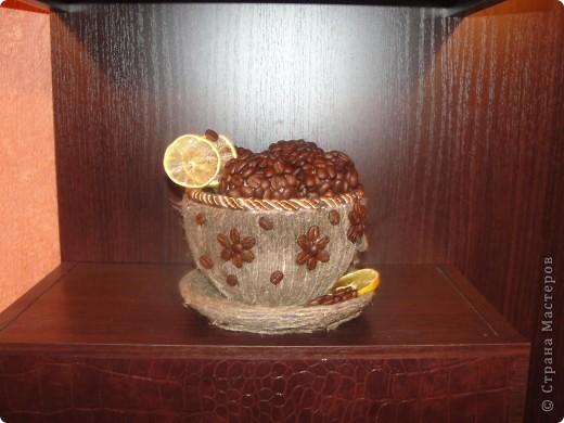 чашечка с кофе фото 1