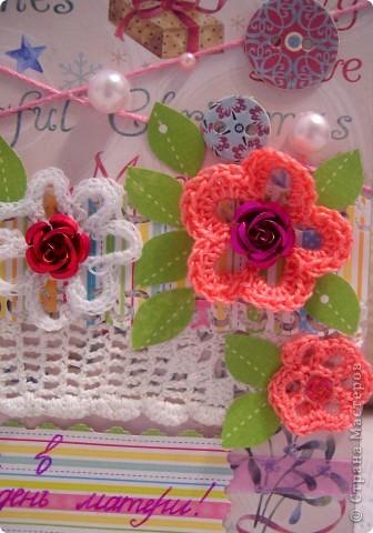 """Привет страна!!! Приближается замечательный праздник """"день матери"""". И в этот день мне хочется порадовать свою мамочку чем то особенным.  Конечно же в подарок обязательно будет входить открытка, как же без этого!!!))) Ещё думаю сделать шкатулочку, в таком же стиле и с такими же вязанными цветочками. Выставляю её на ваш суд.   фото 2"""