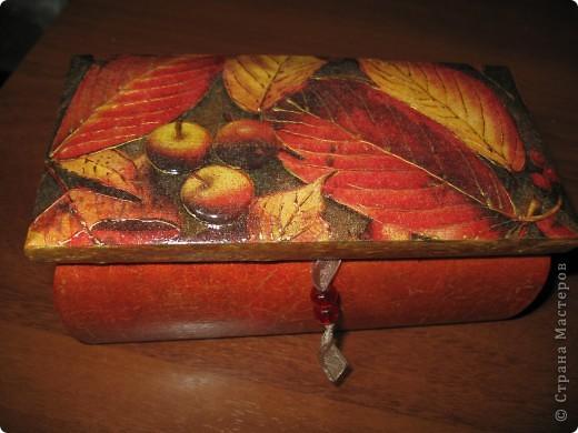Осень золотая фото 1
