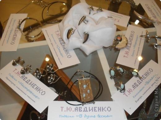 """В нашем городе в ноябре при магазине, где продаются разнообразные товары для творчества открылась выставка """"Я сама."""" На выставке можно увидеть работы, выполненные в различных техниках: вышивка, декупаж, вязание, шитье, канзаши, валяние, квиллинг (правда, пока немного).  Очень много красивых ювелирных украшений. Особенно много картин - вышивка крестом, великолепные работы и внушительных размеров. Старалась сфотографировать все работы, но, к сожалению, на многих работах видны блики из-за освещения выставки, поэтому не смогла поместить все фотографии. На некоторых работах видны блики, но они уж очень красивые, поэтому оставила их такими. Очень старалась, чтобы видны были фамилии мастериц. Желаю всем приятного просмотра!  фото 40"""