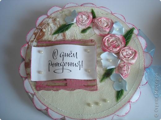 Такие шкатулки я встречала в Стране мастеров. Вот однажды на улице мне дали рекламу (Нивея), в круглой коробочке. И вдруг все встало на свои места, я сразу решила, что буду делать. Это шкатулка-открытка  на день рождения сестре ( а лежать в ней будет украшение). фото 2