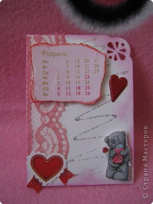 Эти карточки части календаря на 2012 год. Карточек 12, как и месяцев в году. Использована бумага ручной работы, дистресс чернила, бусины, стразы, винтажное кружево,вырубки, глиттер, брадсы. Очень трудоемкие и красивые (на мой взгляд).  поедет к bagira1965  фото 2