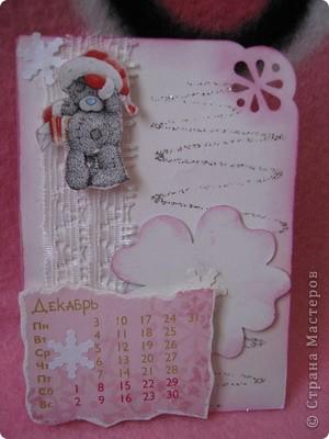 Эти карточки части календаря на 2012 год. Карточек 12, как и месяцев в году. Использована бумага ручной работы, дистресс чернила, бусины, стразы, винтажное кружево,вырубки, глиттер, брадсы. Очень трудоемкие и красивые (на мой взгляд).  поедет к bagira1965  фото 12