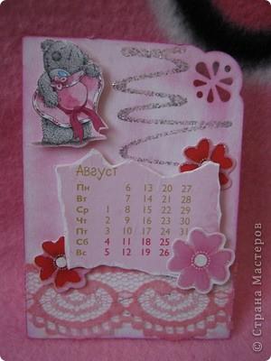 Эти карточки части календаря на 2012 год. Карточек 12, как и месяцев в году. Использована бумага ручной работы, дистресс чернила, бусины, стразы, винтажное кружево,вырубки, глиттер, брадсы. Очень трудоемкие и красивые (на мой взгляд).  поедет к bagira1965  фото 8