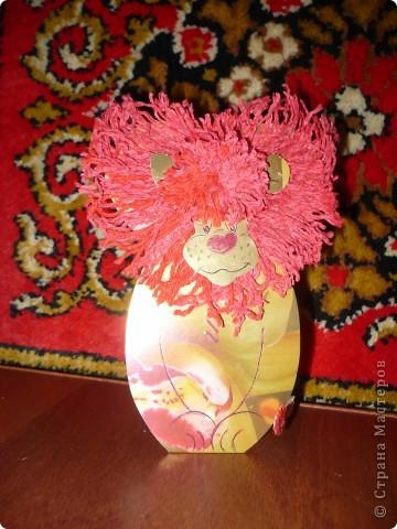Лев на день Святого Валентина
