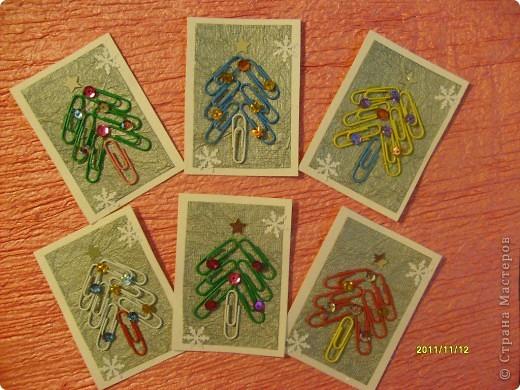 Моя первая серия АТС, которую я выкладываю со своего отдельного блога (раньше выкладывала с маминого).  Я использовала: цветные канцелярские скрепки, пайетки и бумагу для творчества.  Вот такие ёлочки у меня получились! Приглашаю выбрать сначала Полину (Канетелька младшая) (я у нее брала в долг из маминого блога) и Даренку, если понравится. фото 1