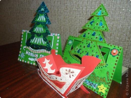Мои варианты открыток и саней Деда Мороза по МК мастериц. фото 3