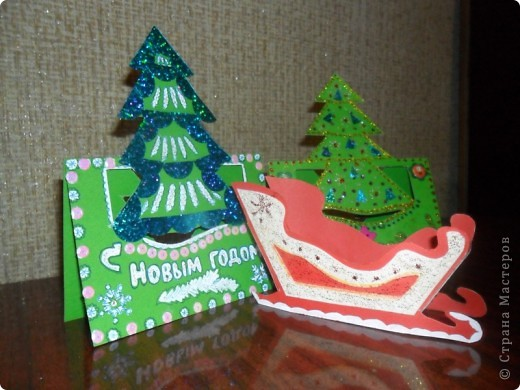 Мои варианты открыток и саней Деда Мороза по МК мастериц. фото 2