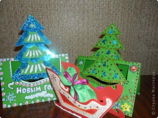 Мои варианты открыток и саней Деда Мороза по МК мастериц. фото 1