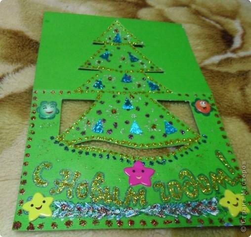 Мои варианты открыток и саней Деда Мороза по МК мастериц. фото 19