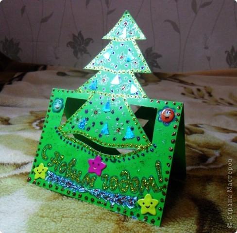 Мои варианты открыток и саней Деда Мороза по МК мастериц. фото 17