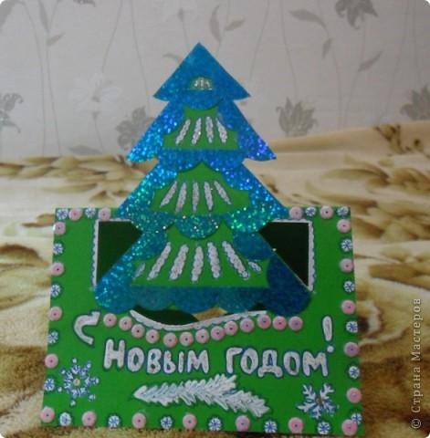 Мои варианты открыток и саней Деда Мороза по МК мастериц. фото 13