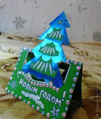 Мои варианты открыток и саней Деда Мороза по МК мастериц. фото 14