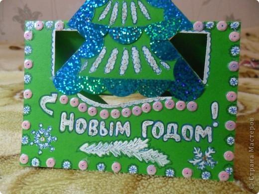 Мои варианты открыток и саней Деда Мороза по МК мастериц. фото 15