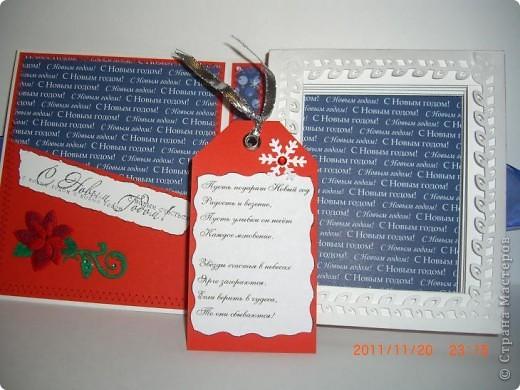 Сделала вот такую интересную открытку - книжку к Новому году! фото 4
