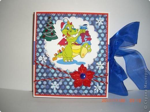 Сделала вот такую интересную открытку - книжку к Новому году! фото 1