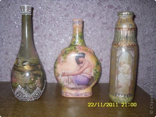 Долго стояли мои бутылочки в уголке , наконец то дождались ! фото 1