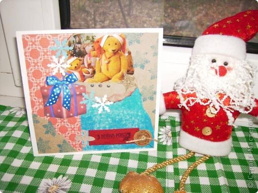 Мои следующие новогодние открытки. фото 1