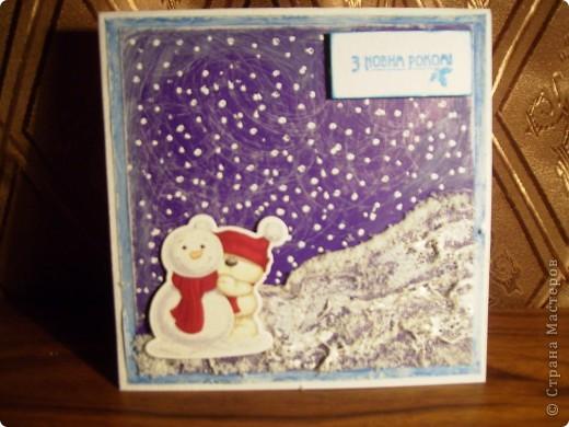 Мои следующие новогодние открытки. фото 3