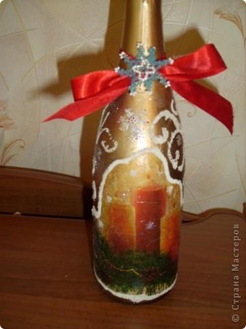 Моя бутылочка  фото 1