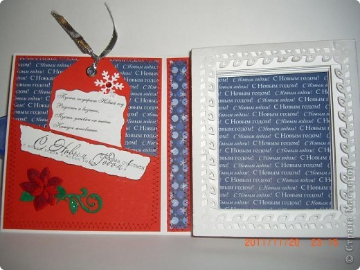 Сделала вот такую интересную открытку - книжку к Новому году! фото 3