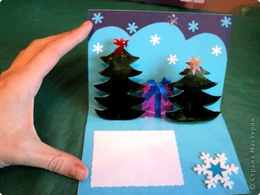 """1. Аппликация в технике """"вытынанка"""". + фигурный дырокол.  Внизу будет надпись """"С Рождеством Христовым!"""". Еще не придумала как ее сделать Может подскажите? фото 2"""
