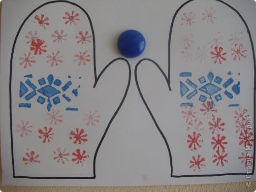 Сегодня мои трехлеточки украшали рукавички штамповкой. Это мой образец. А дальше галерея наиболее удавшихся рукавичек. Решила не утомлять Вас полным набором из шестнадцати пар. :-) фото 5
