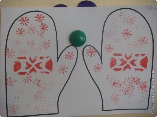 Сегодня мои трехлеточки украшали рукавички штамповкой. Это мой образец. А дальше галерея наиболее удавшихся рукавичек. Решила не утомлять Вас полным набором из шестнадцати пар. :-) фото 6