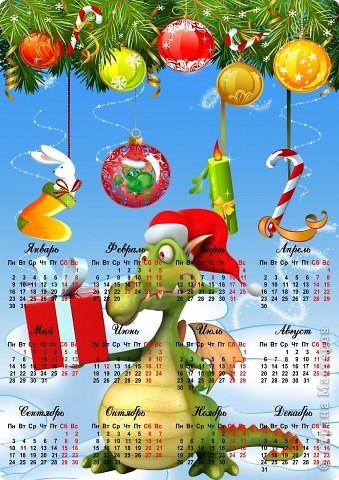 Скоро Новый 2012 год!Вот решила сделать календарь(составляющие взяты с просторов инета). Может кому пригодиться. фото 1