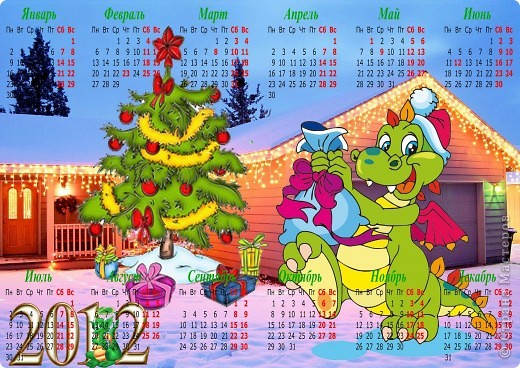 Скоро Новый 2012 год!Вот решила сделать календарь(составляющие взяты с просторов инета). Может кому пригодиться. фото 2