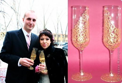 """Свадебные фужеры """"В золотом"""""""