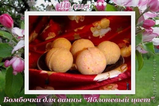 """Мое первое мыло из основы """"Радужный серпантин"""" фото 4"""