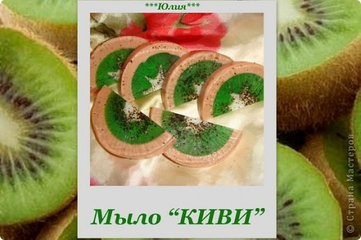 """Мое первое мыло из основы """"Радужный серпантин"""" фото 3"""