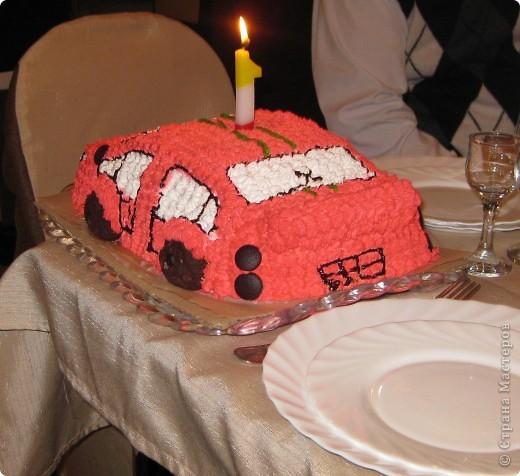 А от і тортик!