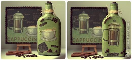 """Cappuccino!"" фото 2"