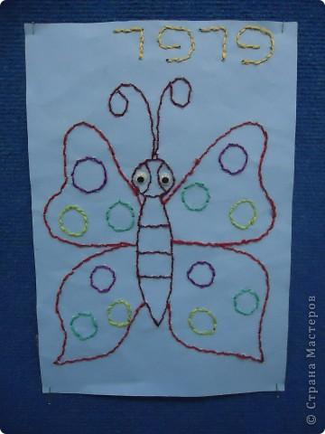 Вышиваем по бумаге.Бабочка. фото 1