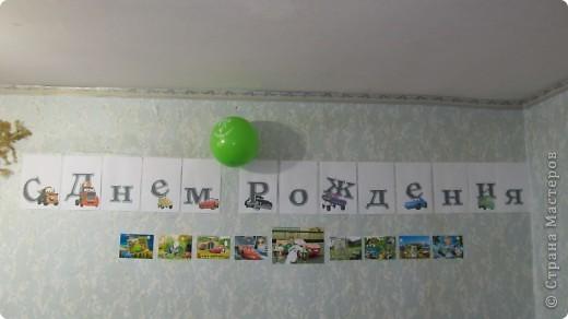 23 ноября был день рождения у моего сына. Ему исполнилось 4 года. Любимый мультик сыночка - Тачки, поэтому и праздник проходил в этом стиле. Тортик заказали соответственный )) фото 5