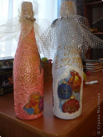 Вот такой набор сделала на юбилей в подарок фото 7