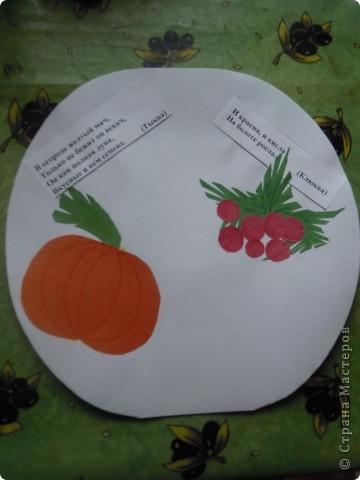 Сделали с дочкой первоклассницей для школы такую вот книжечку в виде арбуза с загадками про урожай . фото 3