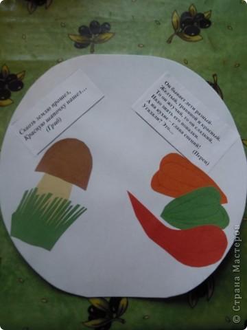 Сделали с дочкой первоклассницей для школы такую вот книжечку в виде арбуза с загадками про урожай . фото 4